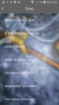Krishna Janmashtami Songs & Video Status screenshot 1