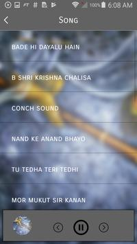 Krishna Janmashtami Songs 2017 apk screenshot