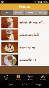 MingMitr Coffee screenshot 2
