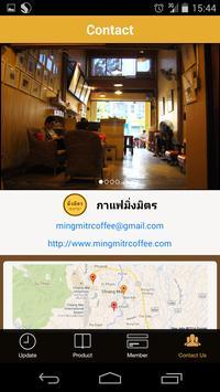 MingMitr Coffee screenshot 4