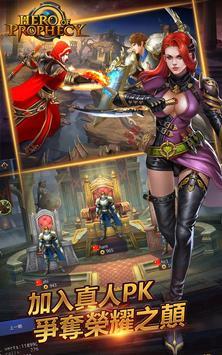Hero of Prophecy - Elite Beta screenshot 5