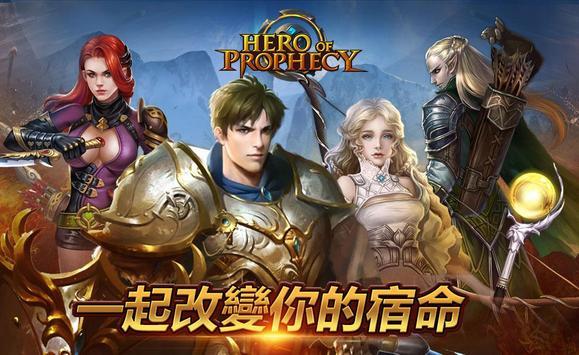 Hero of Prophecy - Elite Beta screenshot 6