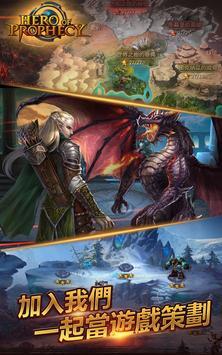 Hero of Prophecy - Elite Beta screenshot 1