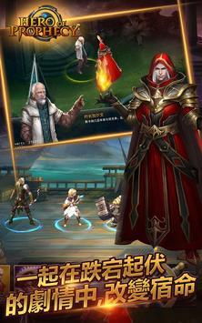 Hero of Prophecy - Elite Beta screenshot 2