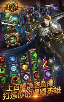 Hero of Prophecy - Elite Beta screenshot 3