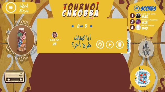 Tournoi Chkobba by Danup screenshot 5