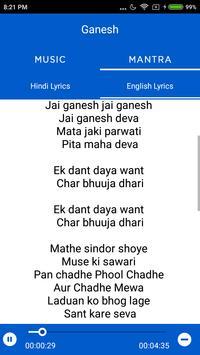 Ganesh Aarti and Shlok screenshot 3