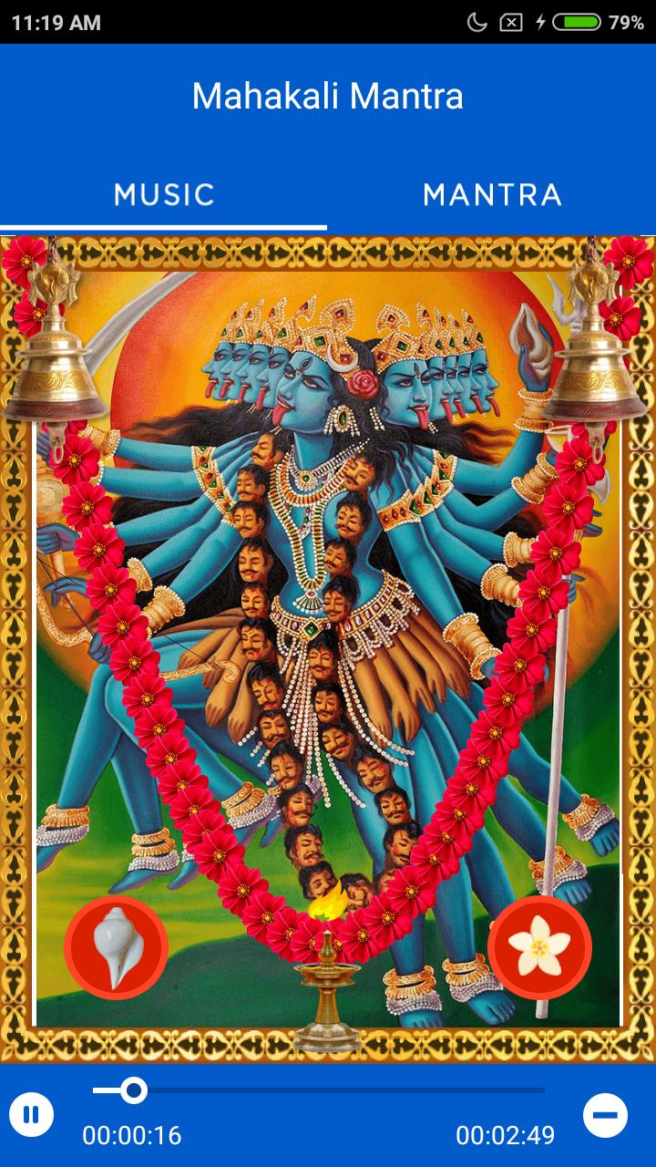 Mahakali Mantra for Android - APK Download