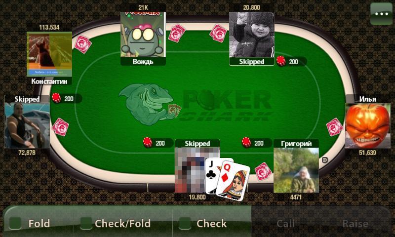 Покер shark играть онлайн скачать для пк бонус при регистрации в онлайн казино