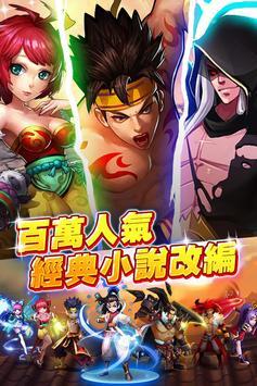 劍靈闖江湖 poster