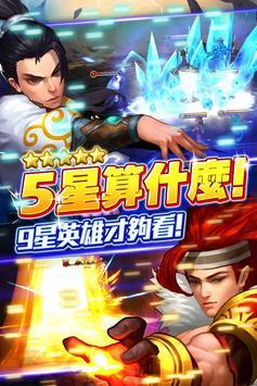 劍靈闖江湖 apk screenshot