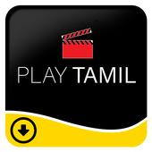 Playtamil icon