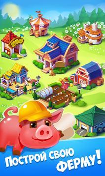 Моя Ферма poster