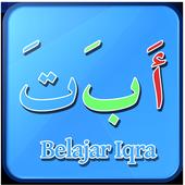 Belajar Iqro & Huruf Hijaiyah icon