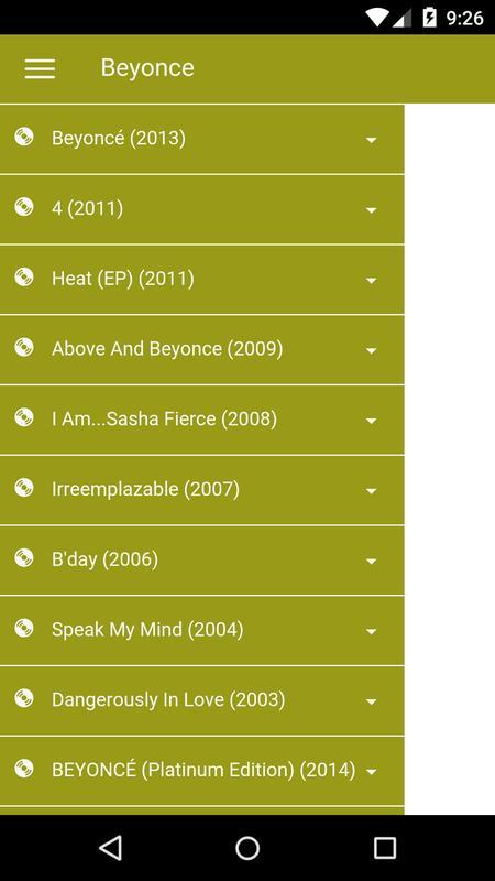 Lana del rey songtexte apk-download kostenlos unterhaltung app.