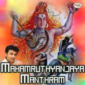MahaMruthyanjaya Mantra icon