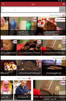 Fatafeat Play apk screenshot