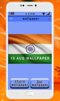 Happy Independence Day 15 August Live Wallpaper screenshot 7