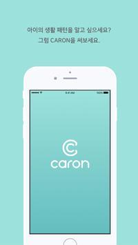 카롱 - CARON by idl poster