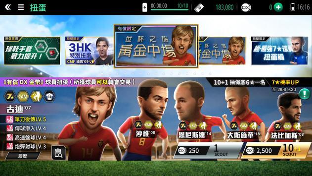 GOAL DX screenshot 5