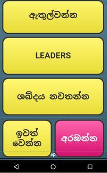 Mathakaya poster