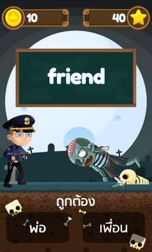 Police vs Zombies screenshot 1