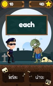 Police vs Zombies screenshot 2