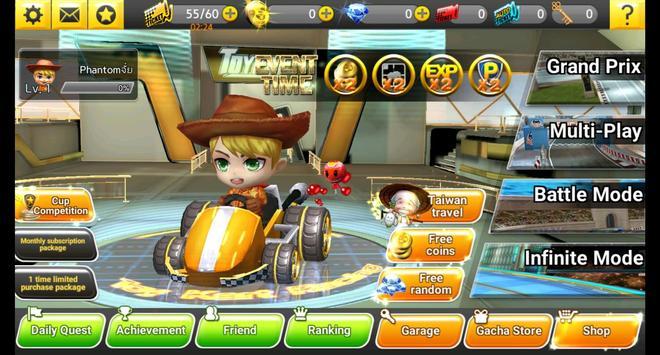 Toykart screenshot 12