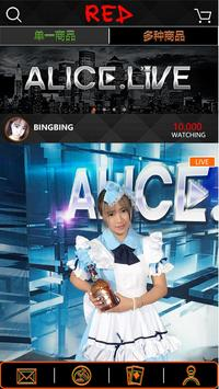 Alice Shopping poster