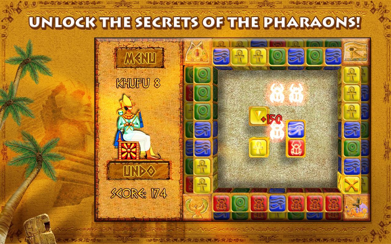 Brickshooter egypt pc screenshot 1.