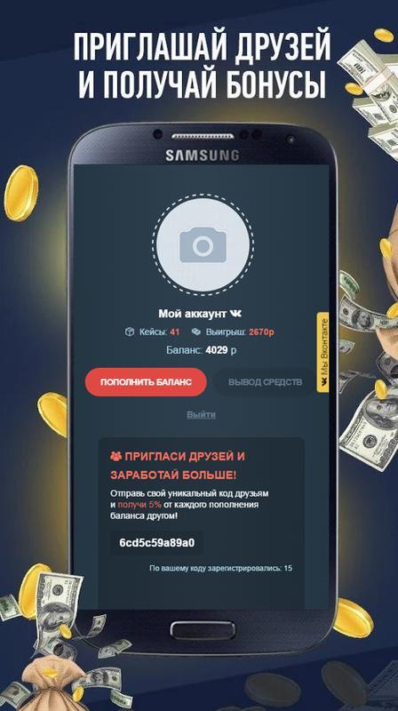 играть онлайн казино клуб казани 888com12