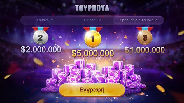 Πόκερ Κύπρου HD - Δωρεάν Texas Holdem&Κουλοχέρης apk screenshot