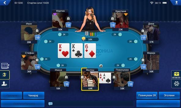 Покер Македонија HD apk screenshot