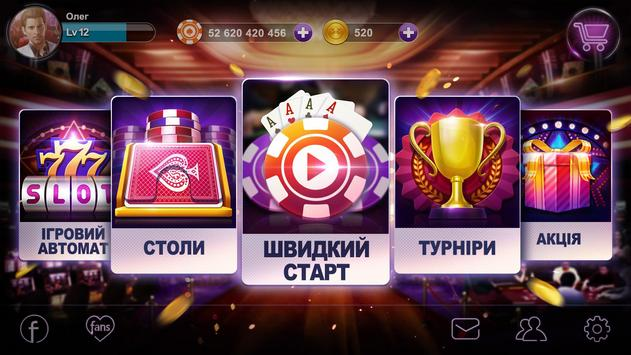 Poker Ukraine apk screenshot