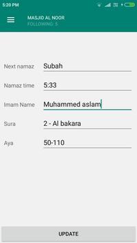 learn quran tajweed with voice offline screenshot 2