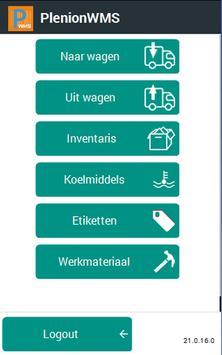 PlenionWMS apk screenshot