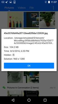 cTrace apk screenshot