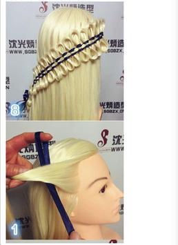 Плетение кос screenshot 1