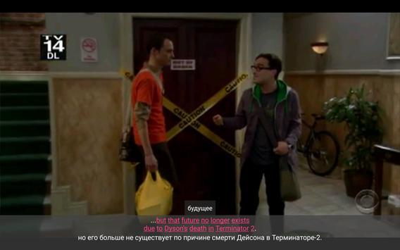 Exoro - series (free ororo.tv) captura de pantalla 6