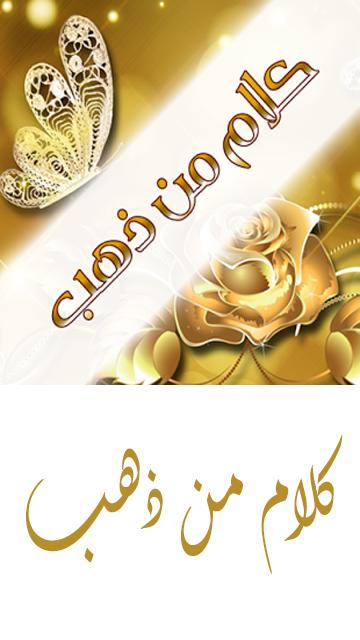الركن العام Screen-0.jpg?fakeurl=1&type=
