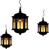 رسائل رمضانية مصرية . icon