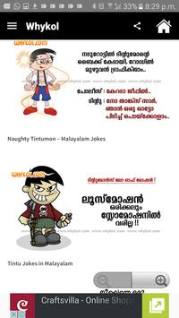 Malayalam jokes apk download free malayalam jokes apk screenshot thecheapjerseys Gallery