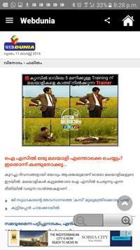 Malayalam jokes apk download free malayalam jokes apk screenshot altavistaventures Image collections