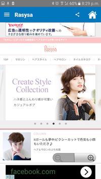Beauty Care (Japan ) screenshot 5