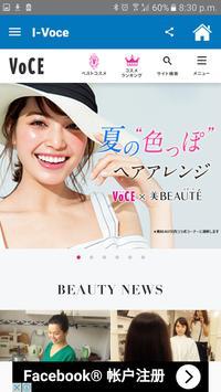 Beauty Care (Japan ) screenshot 6