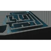 Maze 3d: Find The Path icon