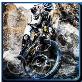Downhill Lock Screen MTB icon
