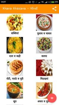 Food recipes in hindi apk download free food drink app for food recipes in hindi poster forumfinder Images