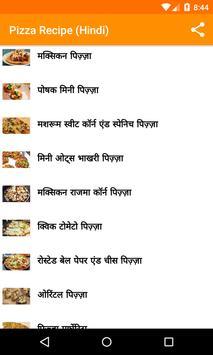 Pizza Recipes in Hindi screenshot 3