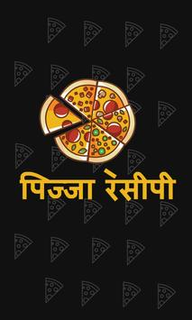 Pizza Recipes in Hindi poster